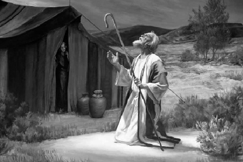 Genesis 12 Call of Abram Genesis 12