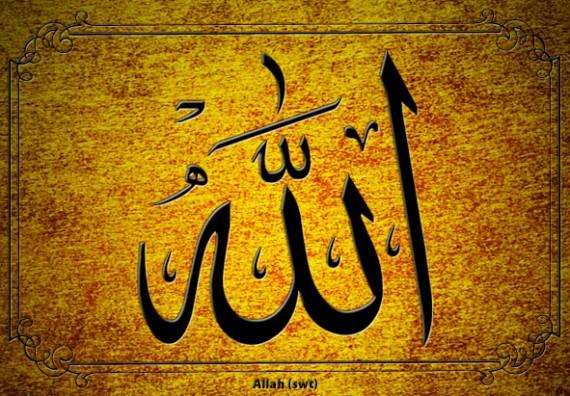 call God Allah