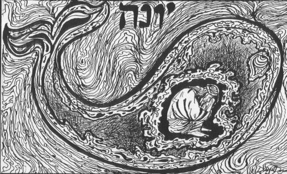 Jonah 2:3 Jonah prays