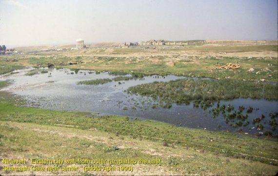 Nineveh Shamash gate