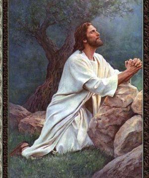 prayer of Jesus